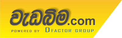 Wedabima Logo