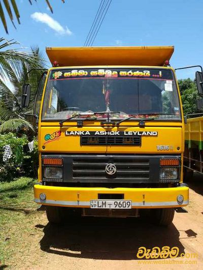 Lorry For Rent