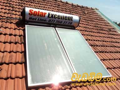 Cover image for Solar Excellent