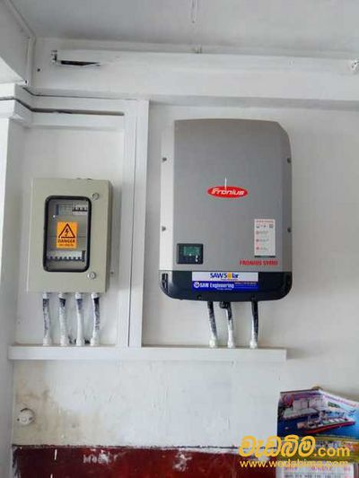 Electrical System Panels