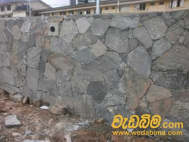 Fair Face Wall (Rubble Finished)