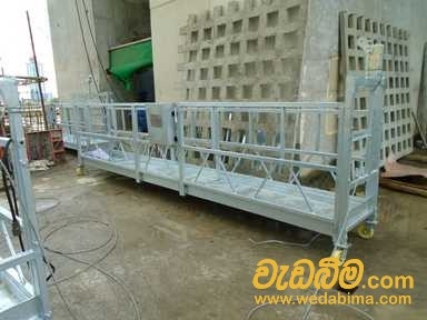 Gondola Safety Platforms For sale / rent