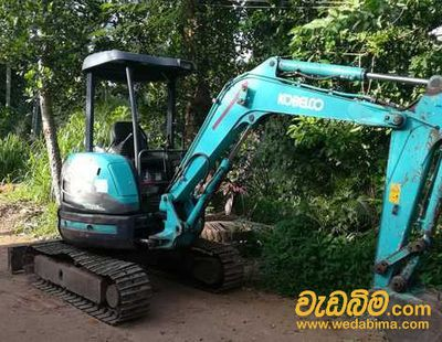 Cover image for Rent Excavator 30